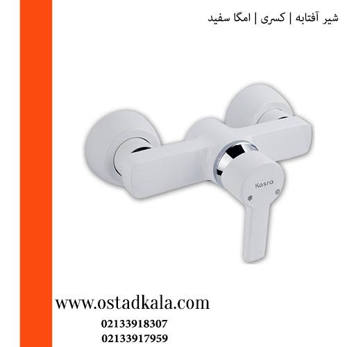 شیر توالت کسری مدل امگا سفید
