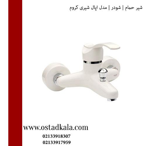 شیر حمام شودر مدل اپال شیری کروم