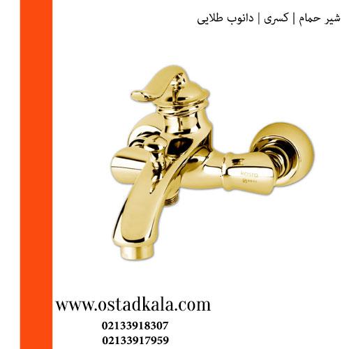 شیر حمام کسری مدل دانوب طلایی